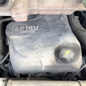 Daily used 3.0 litre engine. 2008. Complete